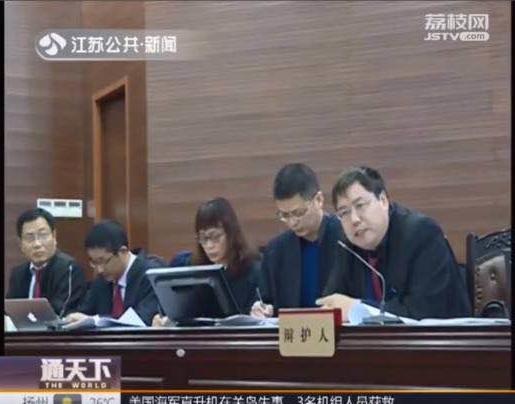 江苏卫视报道为污染环境罪辩护